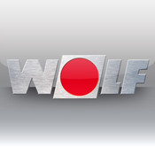 Wolf (Showroom)