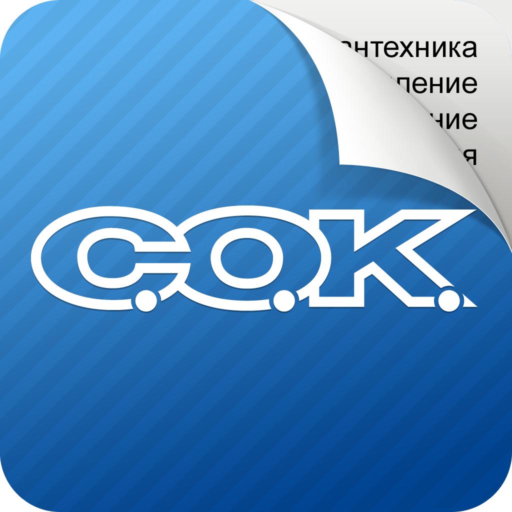 C.O.K. Mobile