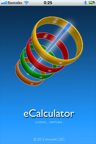 eCalculator