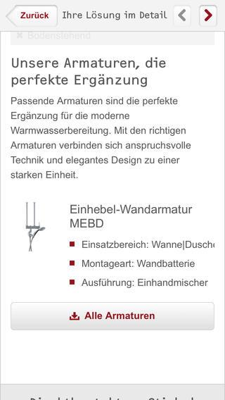 ГВС-навигатор (Warmwasser-Navigator)