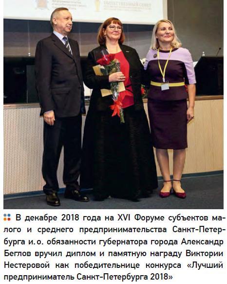 Виктория Нестерова: «Тридцатилетие — это очередная ступень и новый старт». 8/2020. Фото 4