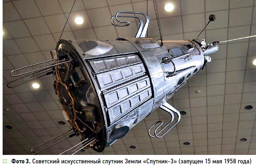 Фотоэнергетика в России. 7/2020. Фото 3