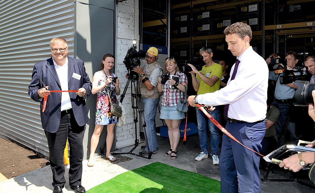 Открытие завода по производству стальных панельных радиаторов Buderus . 7/2015. Фото 9