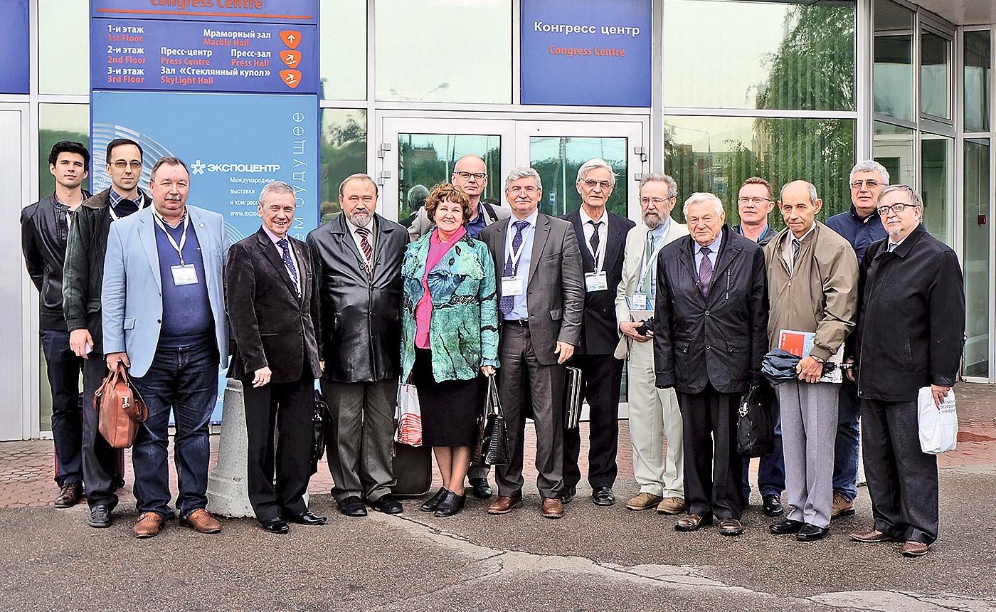 Xiii международная научно-практическая конференция 31 мая - 2 июня 2017 г безопасность ядерной энергетики