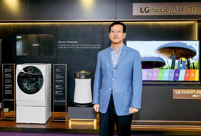Иль Хван Ли, LG Electronics — слово о бизнесе и добрых делах. 4/2017. Фото 2