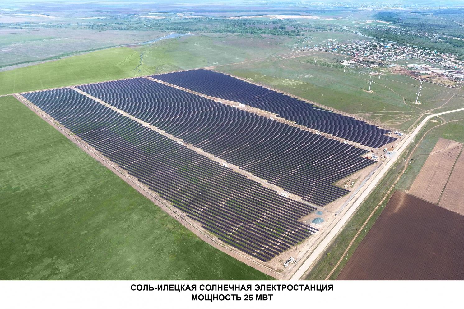 Испытания на Соль-Илецкой СЭС подтвердили маневренность солнечных электростанций. 7/2017. Фото 1