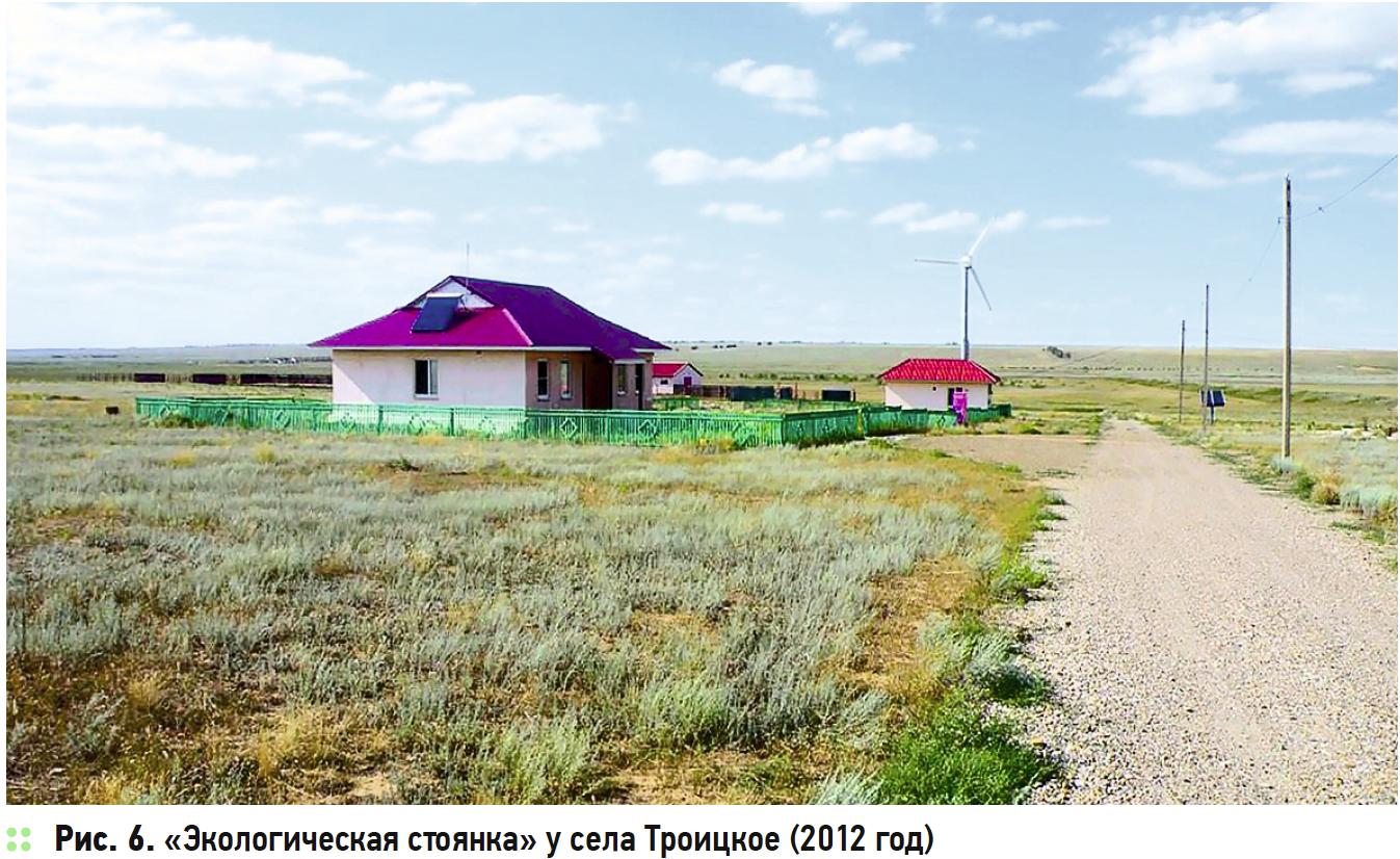 Возобновляемая энергетика в Калмыкии: опыт, проблемы и перспективы региона. 7/2017. Фото 11