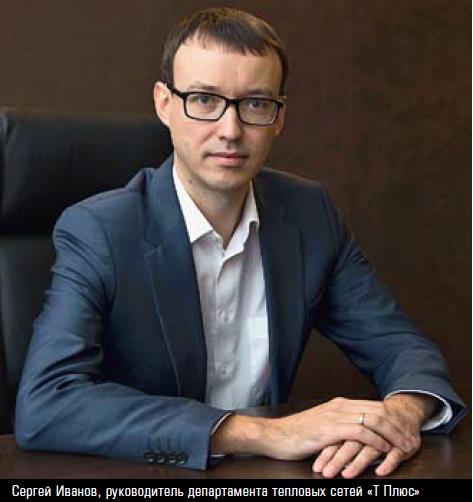 Закрыть систему теплоснабжения Екатеринбурга. 10/2017. Фото 8