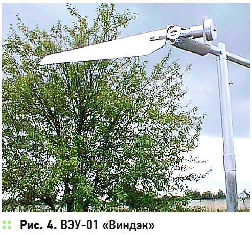 Ветроэнергетическое оборудование и комплексы гарантированного электроснабжения малой мощности. 8/2017. Фото 8