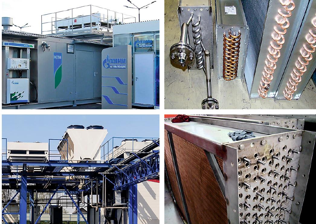 TERMA — производитель нагревателей воздуха и сухих градирен для котельных и когенерационных установок . 10/2017. Фото 5