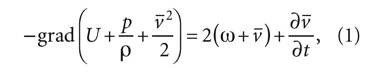 Основные положения теории расчёта параметров струезакручивающих аппаратов. 12/2017. Фото 1