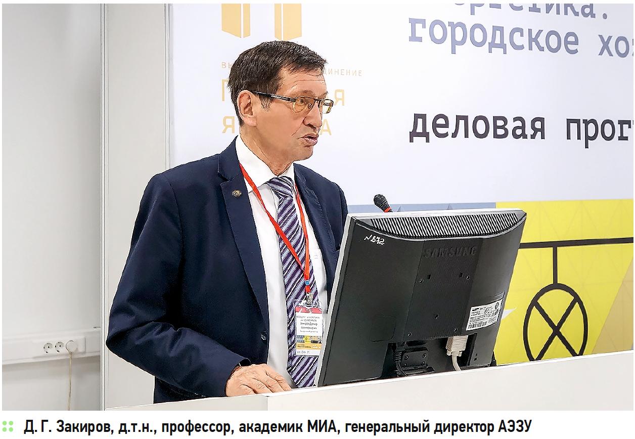 Об актуальных проблемах энергетики РФ. 12/2017. Фото 2