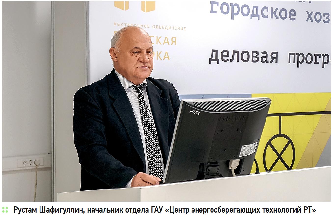 Об актуальных проблемах энергетики РФ. 12/2017. Фото 3
