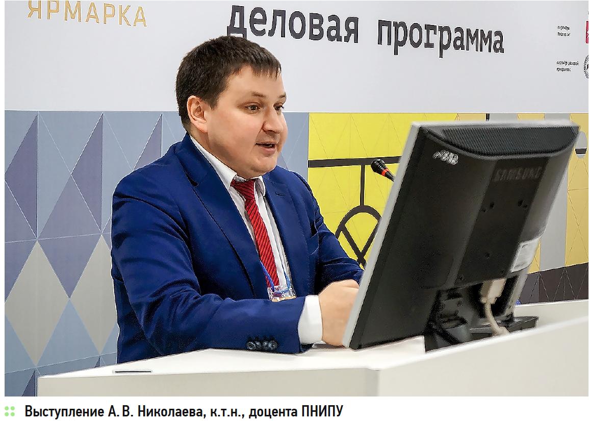 Об актуальных проблемах энергетики РФ. 12/2017. Фото 7
