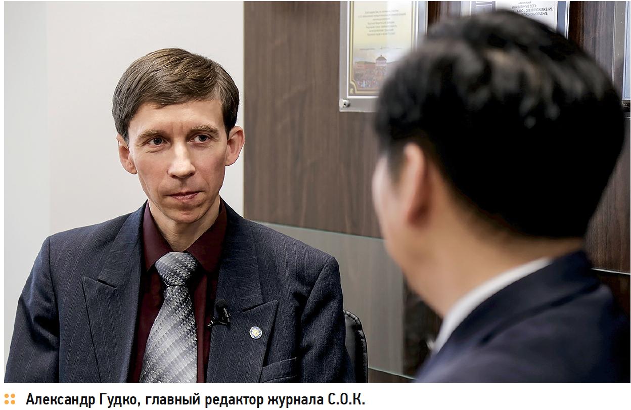 Ким Тэк Хюн: «Первые в России, покоряем новые горизонты в СНГ». 1/2018. Фото 2