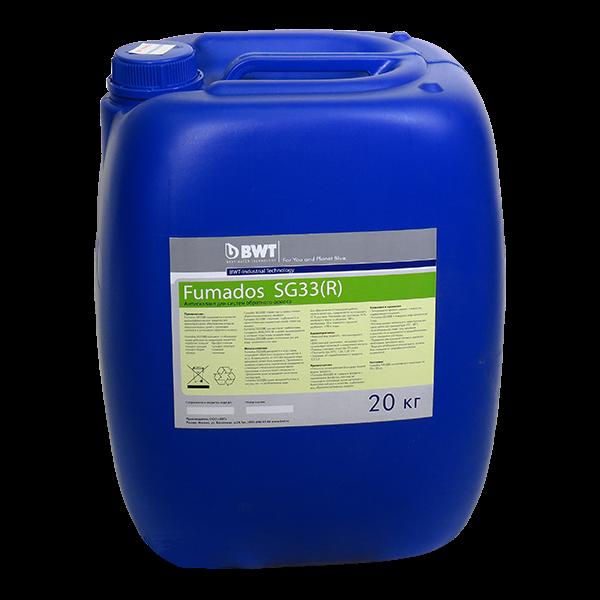 Fumados ® SG33 Антискалант для систем обратного осмоса. 5/2018. Фото 3