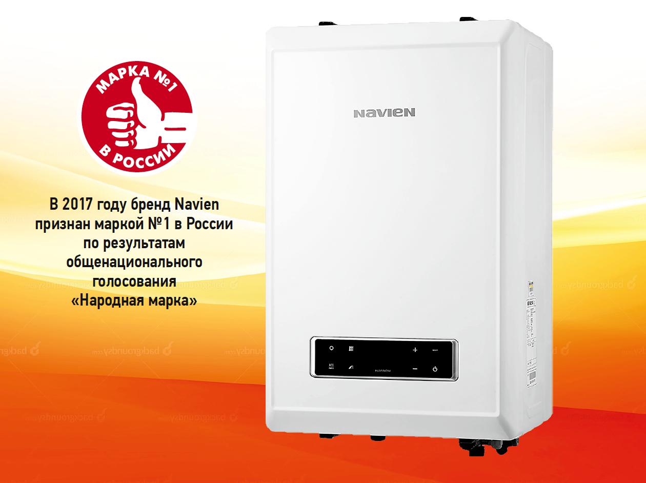 Navien NCB 700: новый конденсационный котёл для отопления и горячего водоснабжения. 4/2018. Фото 2