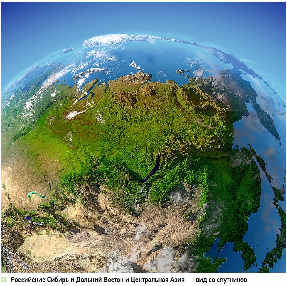 К вопросу об использовании возобновляемых ресурсов в объединённой и автономных энергосистемах востока России. 5/2018. Фото 1