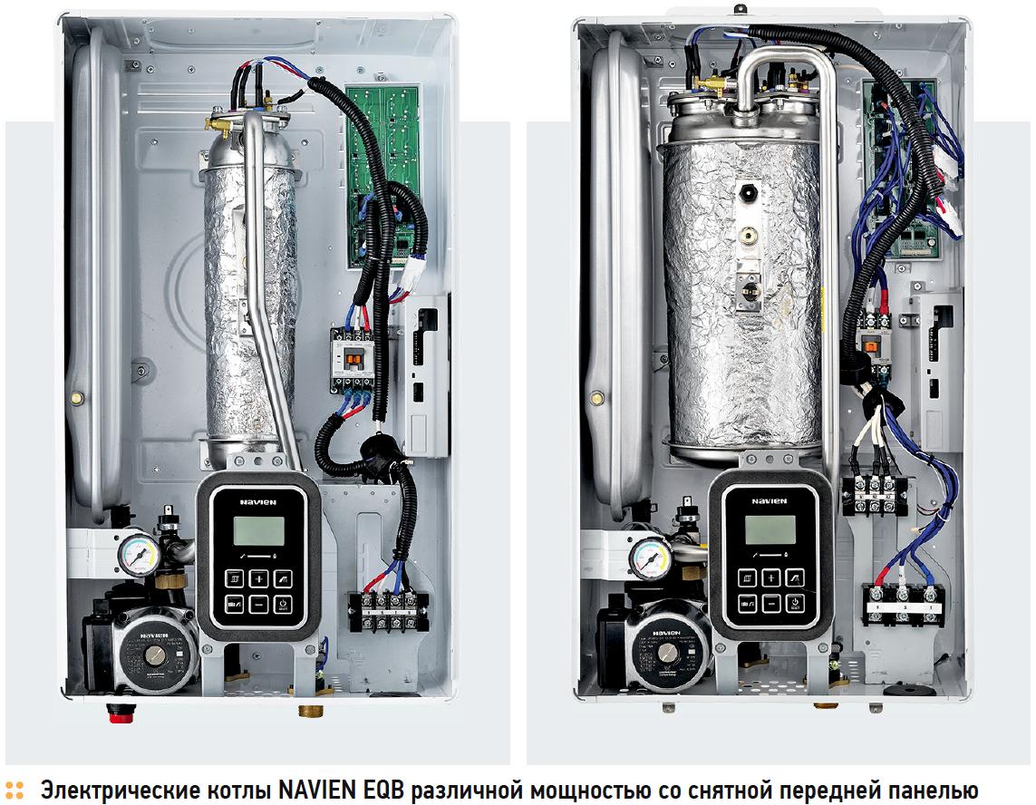 Электрокотлы NAVIEN EQB: качественное оборудование по разумной цене. 6/2018. Фото 3