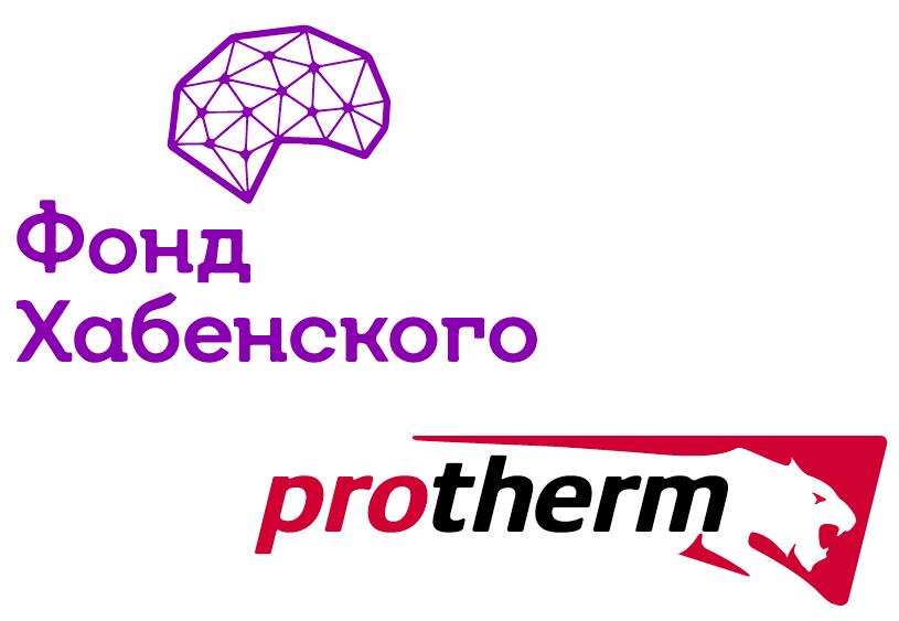 Фонд Константина Хабенского и Protherm делают мир теплее. 7/2018. Фото 3