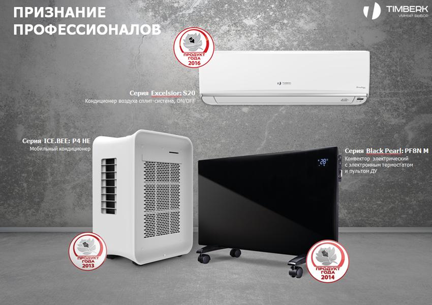 Впервые в России: инфракрасный нагревательный элемент в накопительных водонагревателях. 9/2018. Фото 1
