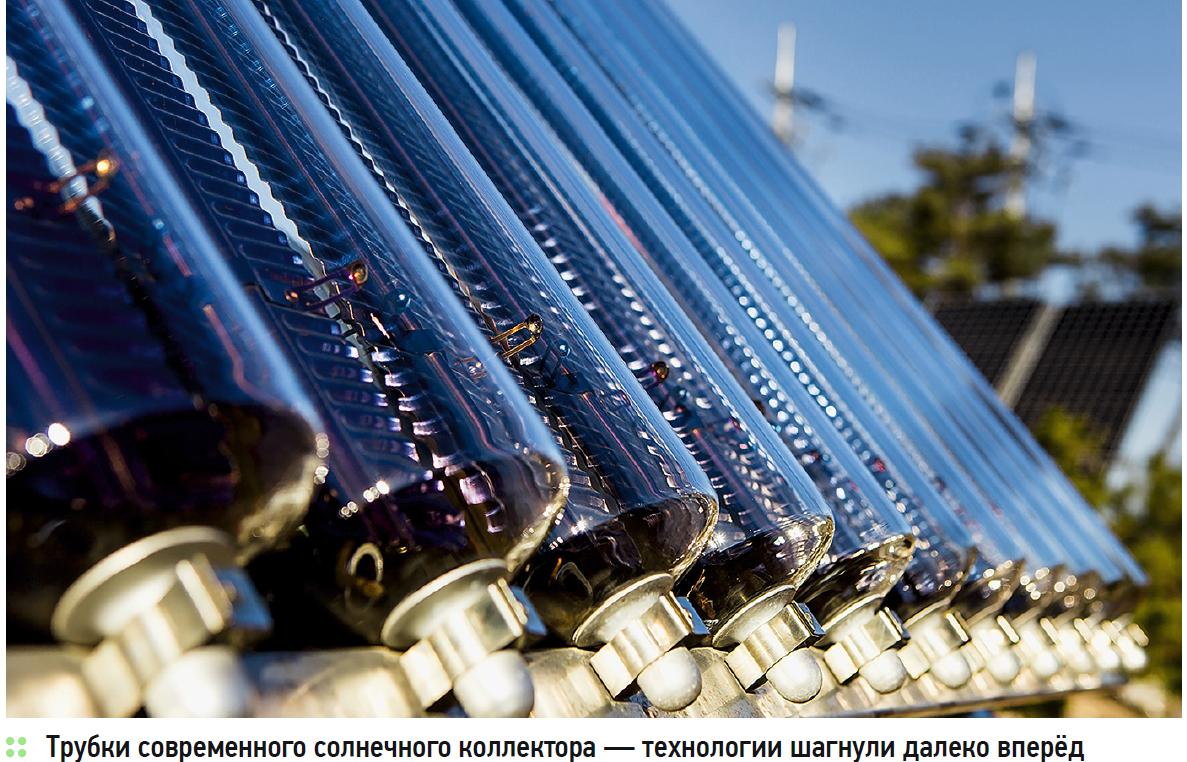 Советское и российское солнечное теплоснабжение — научные и инженерные школы. 8/2018. Фото 3