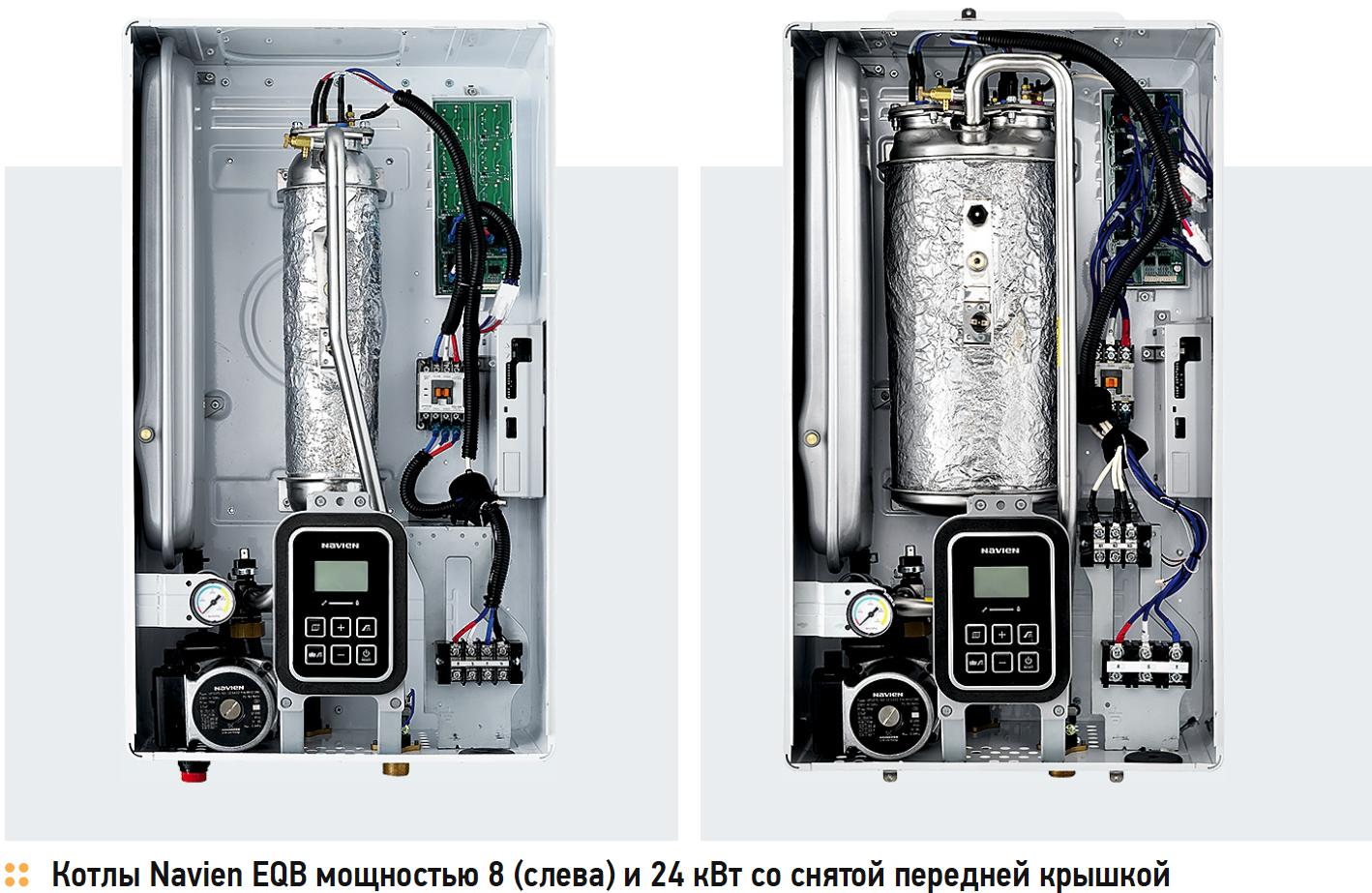Котлы Navien EQB мощностью 8 (слева) и 24 кВт со снятой передней крышкой