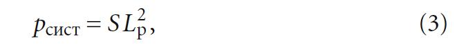 К вопросу определения удельной вентиляционной характеристики многоквартирных жилых домов. 8/2018. Фото 3