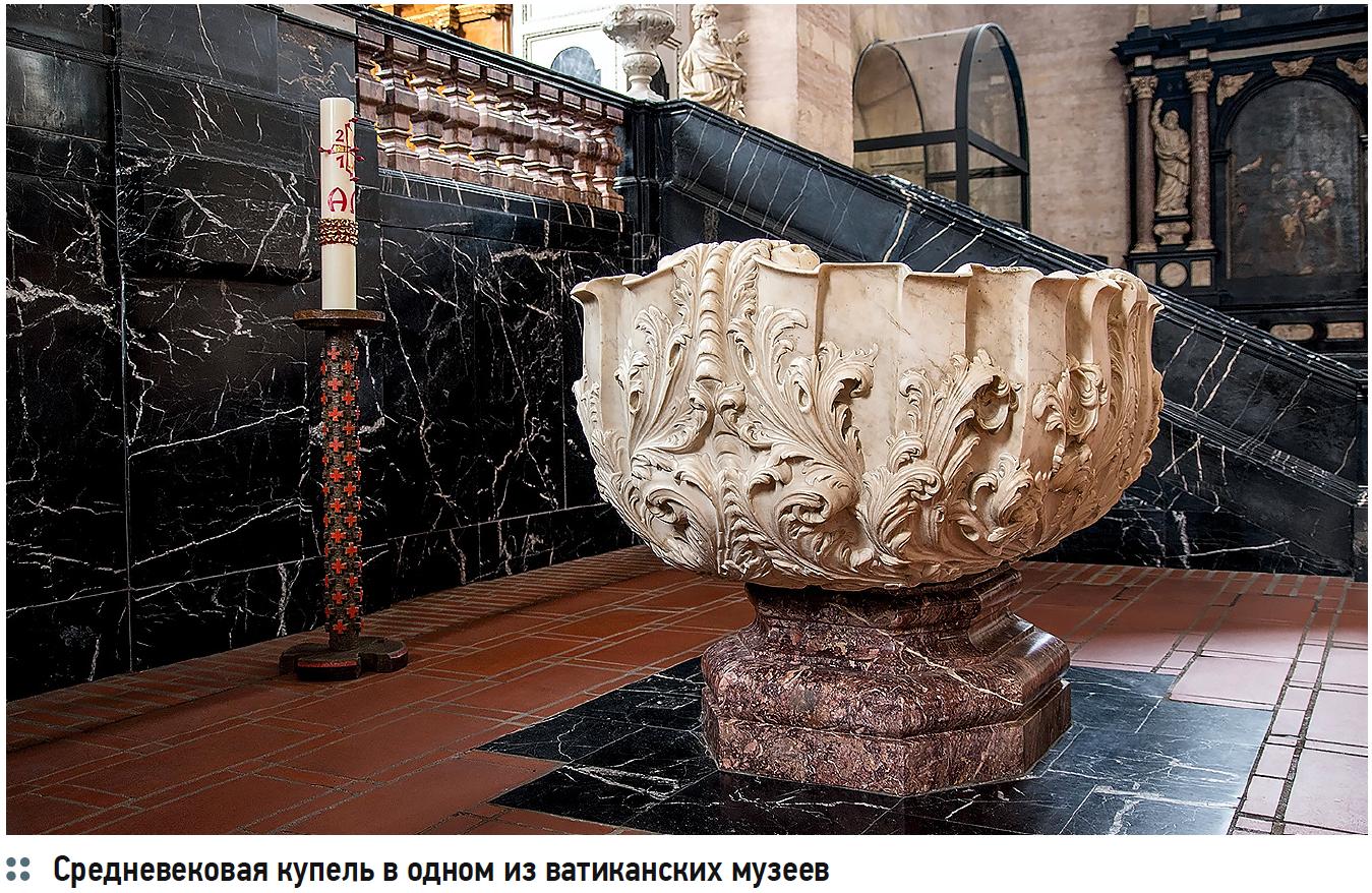Средневековая купель в одном из ватиканских музеев
