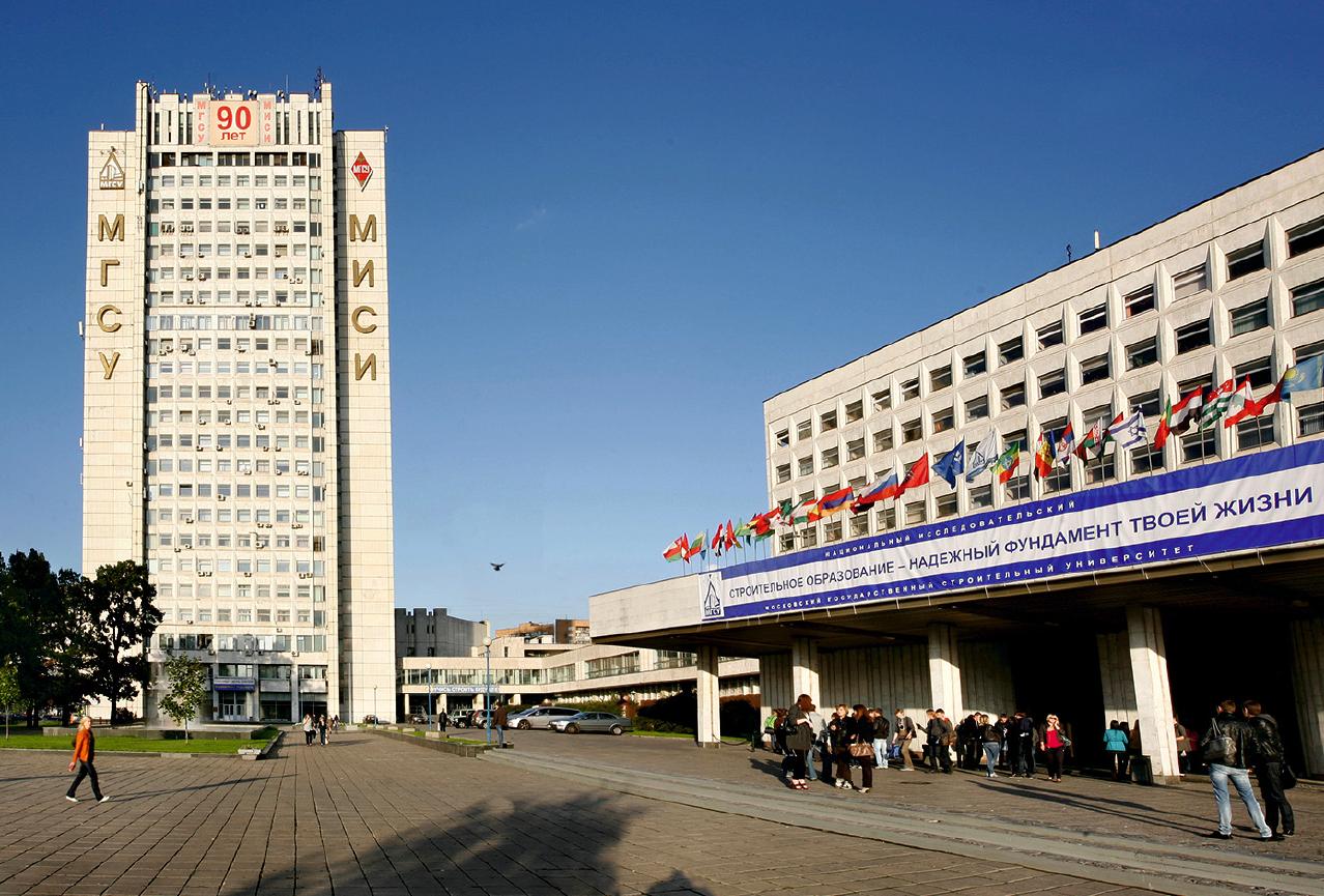 Здание МГСУ (МИСИ) в Москве