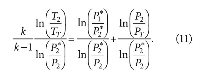 Анализ адиабатного процесса расширения рабочего тела в открытой термодинамической системе с помощью диаграммы работы в P–V-координатах. 1/2019. Фото 6