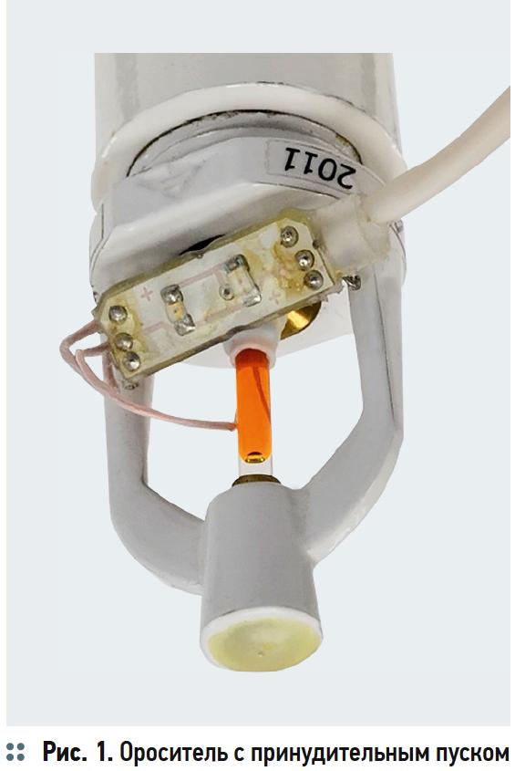 Системы автоматического пожаротушения тонкораспыленной водой для высокостеллажных складов. 2/2019. Фото 1