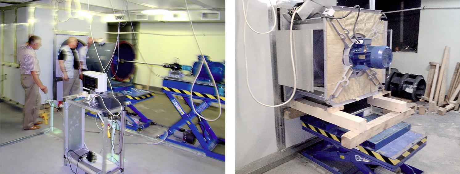 Центральной измерительной лаборатории «ЦИЛ-Фрязино» — десять лет. 5/2019. Фото 2