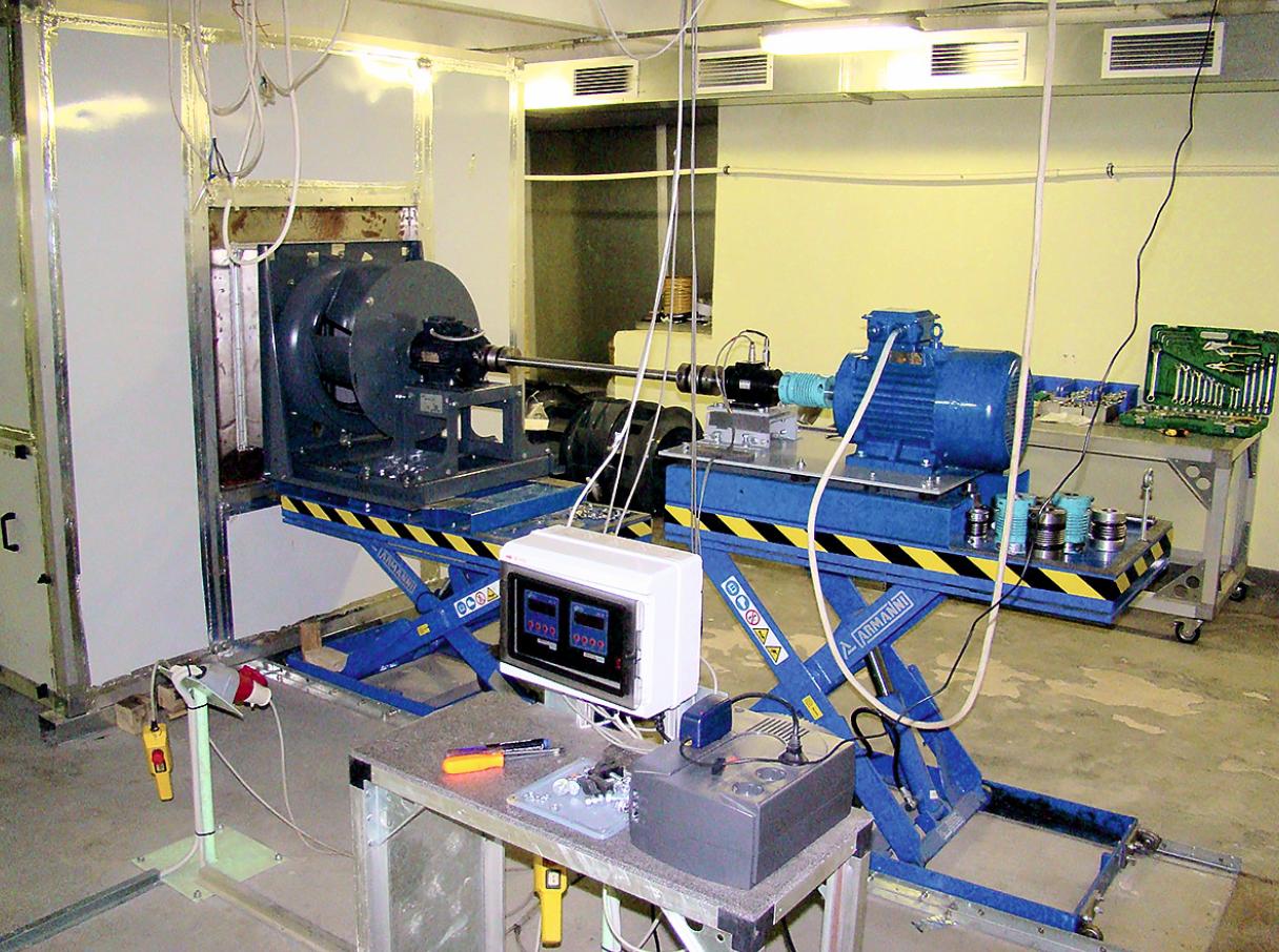Центральной измерительной лаборатории «ЦИЛ-Фрязино» — десять лет. 5/2019. Фото 1
