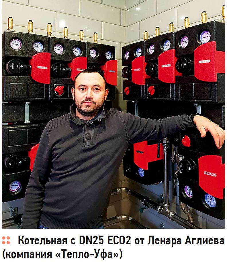 Huch EnTEC RUS: пять лет в России — от компонентов к комплексным решениям в бытовой энергетике. 4/2019. Фото 2
