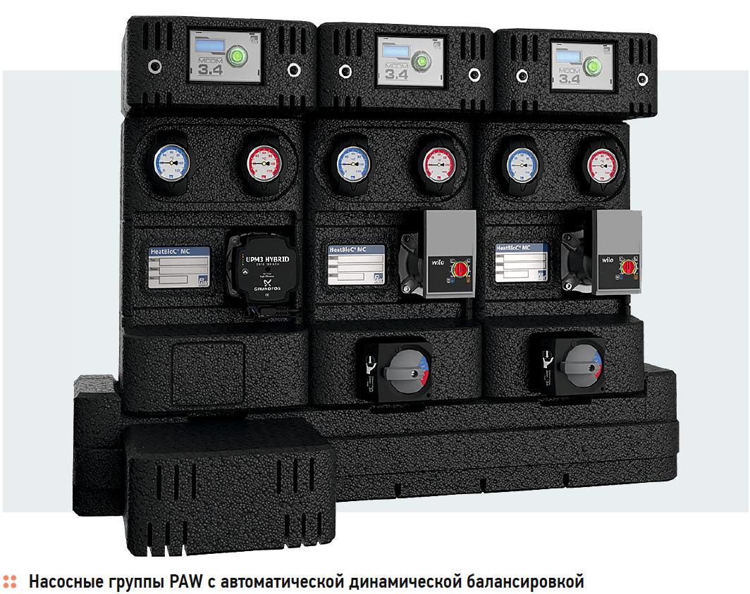 Huch EnTEC RUS: пять лет в России — от компонентов к комплексным решениям в бытовой энергетике. 4/2019. Фото 11