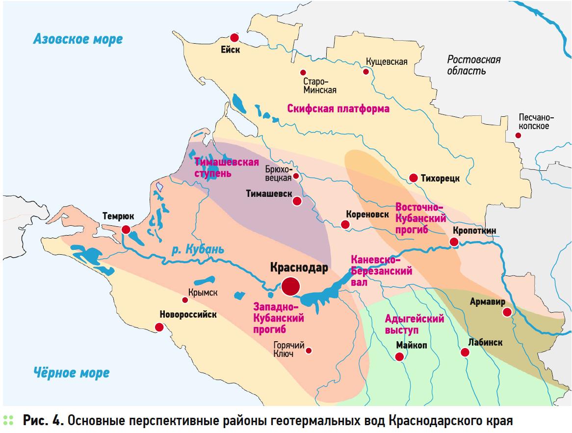 Геотермия Краснодарского края: ресурсы, опыт использования, перспективы. 4/2019. Фото 6