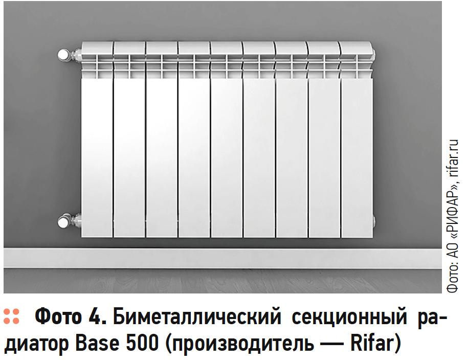 Повышение энергоэффективности систем отопления и вентиляции: сравнительный анализ проектной документации. 6/2019. Фото 20