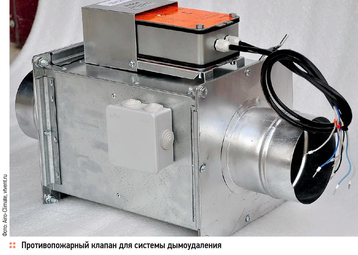 Повышение энергоэффективности систем отопления и вентиляции: сравнительный анализ проектной документации. 6/2019. Фото 19