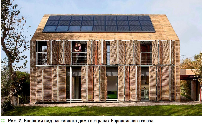 Энергосбережение в жилых многоквартирных домах. 6/2019. Фото 2