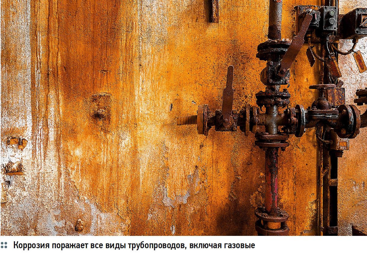 Ускоренная коррозия оцинкованных трубопроводов в системах ГВС. 7/2019. Фото 1