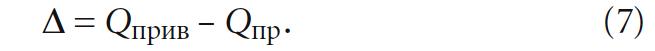 Методика оценки качества теплоснабжения по данным коммерческого учёта тепловой энергии. 8/2019. Фото 12