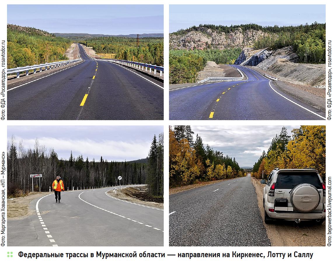 Практика и опыт экологических проектов в России. 8/2019. Фото 3