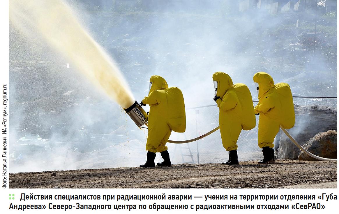 Практика и опыт экологических проектов в России. 8/2019. Фото 13