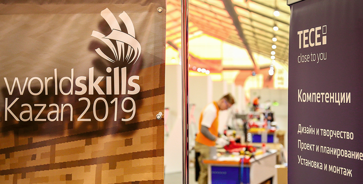ТЕСЕ на мировом чемпионате World-Skills Kazan 2019. 9/2019. Фото 1