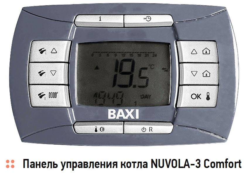 Котлы BAXI Nuvola-3 Comfort. 9/2019. Фото 3