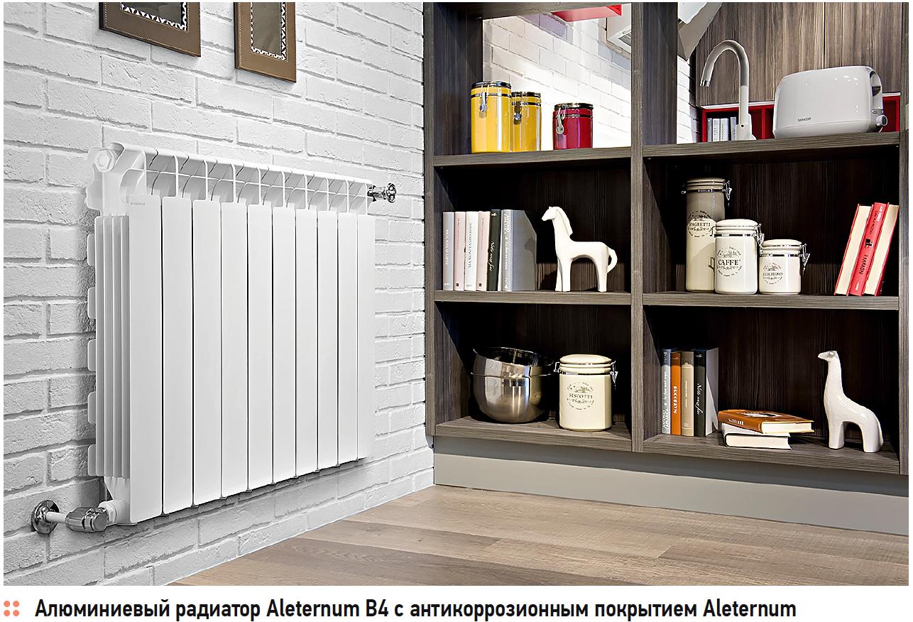 Запатентованное покрытие Aleternum: инновационное решение в области защиты радиаторов. 9/2019. Фото 1