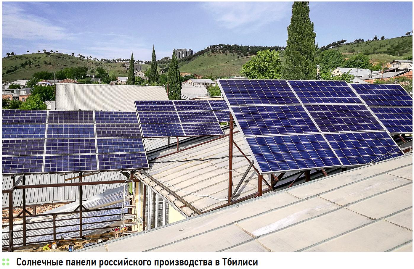 Развитие и реализованные проекты солнечной энергетики в России. 9/2019. Фото 7