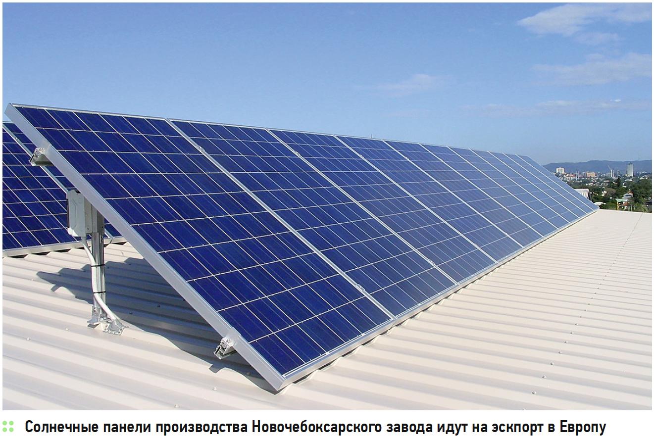 Развитие и реализованные проекты солнечной энергетики в России. 9/2019. Фото 6