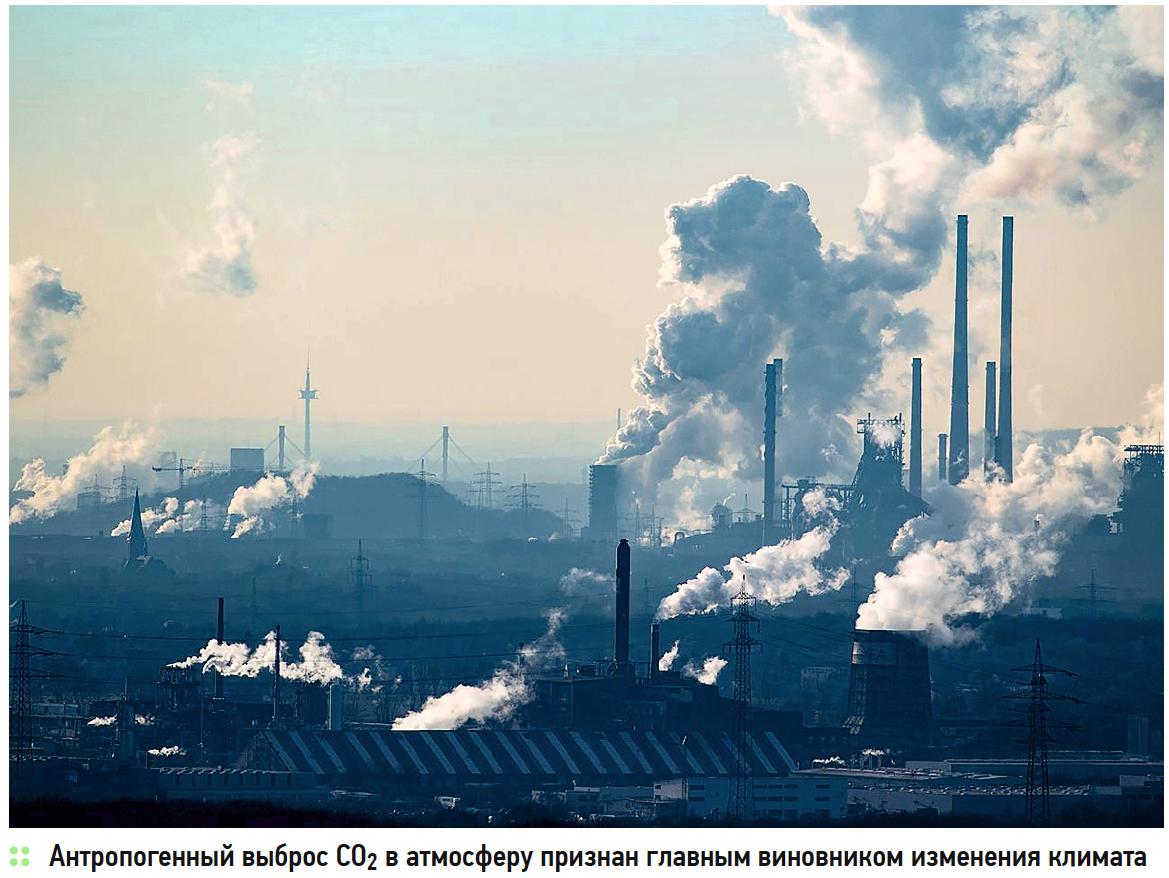 Когенерационная энергетика Донбасса: современность и перспективы утилизации шахтного метана. 9/2019. Фото 1